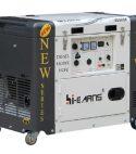 Генератор Модел DG8500SE 6.5kW
